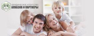 Юридические услуги АЛХАЗОВ И ПАРТНЁРЫ изображение №2