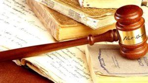 Юридические услуги Бастион изображение №2