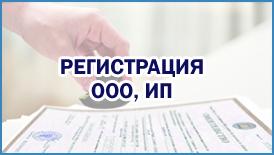 Юридические услуги Центр юридических услуг изображение №1
