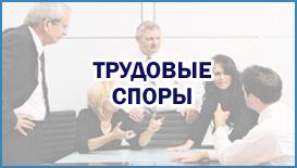 Юридические услуги Центр юридических услуг изображение №3