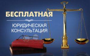 Юридические услуги  Гудвилл изображение №2