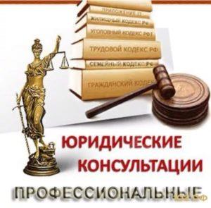 Юридические услуги Кожанов и партнеры изображение №1
