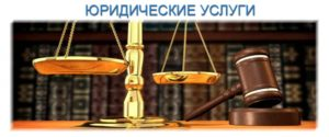 Юридические услуги Легем изображение №2