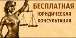 Юридические услуги МИРА-ГРУПП изображение №1