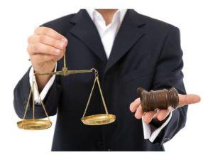 Юридические услуги Максимус изображение №1