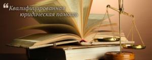 Юридические услуги Максимус изображение №2