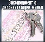 Юридические услуги Мегаполис-Волгоград изображение №2