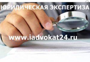 Юридические услуги ПРОСТО ЮРИСТ изображение №1