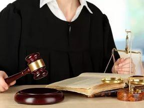 Юридические услуги Преторъ изображение №1