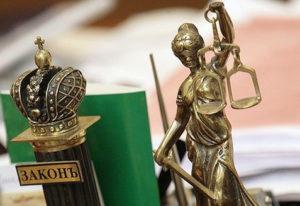 Юридические услуги Reliable consulting изображение №1
