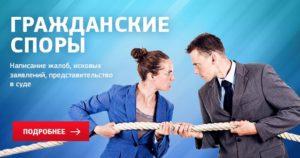 Юридические услуги Успех изображение №2