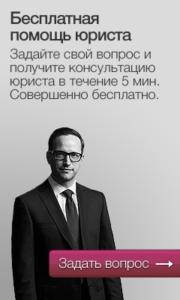 Юридические услуги ЮрФинансКонсалтинг изображение №2