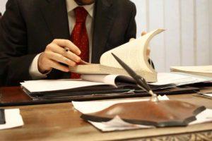 Юридические услуги Юринтегро изображение №2