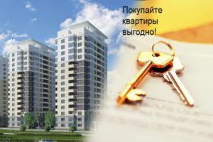 Агентство недвижимости Лоцман изображение №2