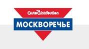 Оптовая база Москворечье Трейдинг