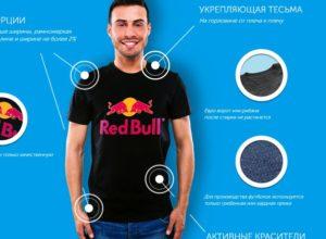 Оптовая база по продаже футболок изображение №3