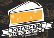 Куяганский маслосырзавод изображение №1