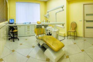 Стоматология «Холидент» изображение №3
