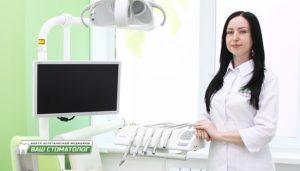 """Стоматологический центра """"Ваш Стоматолог"""" изображение №1"""