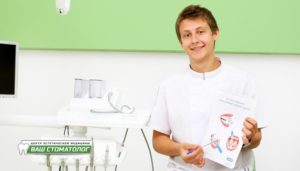 """Стоматологический центра """"Ваш Стоматолог"""" изображение №4"""