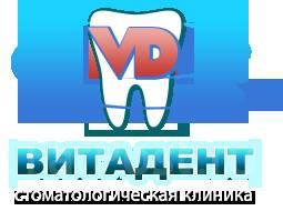 Витадент лого Воронеж