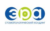 Стоматологическая клиника «Эра»