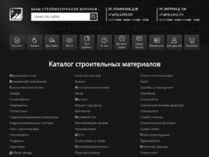 INTRID web-studio изображение №1