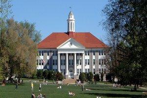James Madison University изображение №2