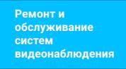 Primeх
