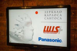 Luis + (Луис Плюс) изображение №2
