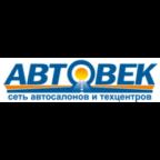 АВТОВЕК Lada Екатеринбург