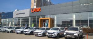 Глазурит LADA Екатеринбург изображение №3